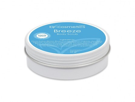 breeze-55-compressor8